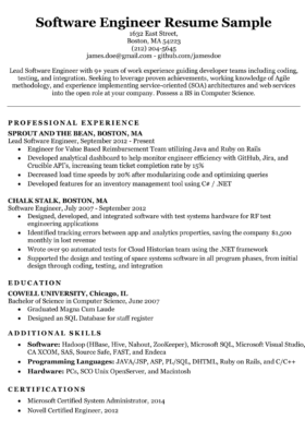 Software Engineer Sample