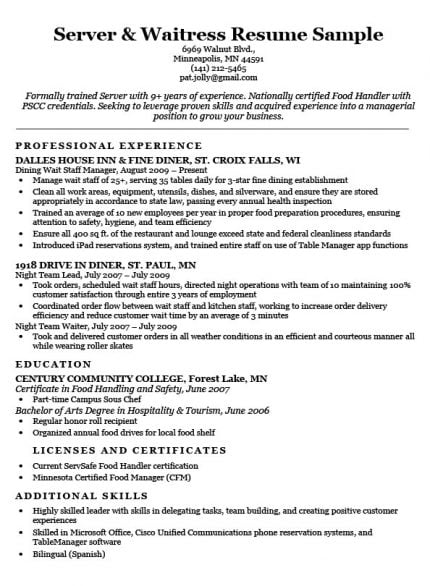 server waitress resume sample download