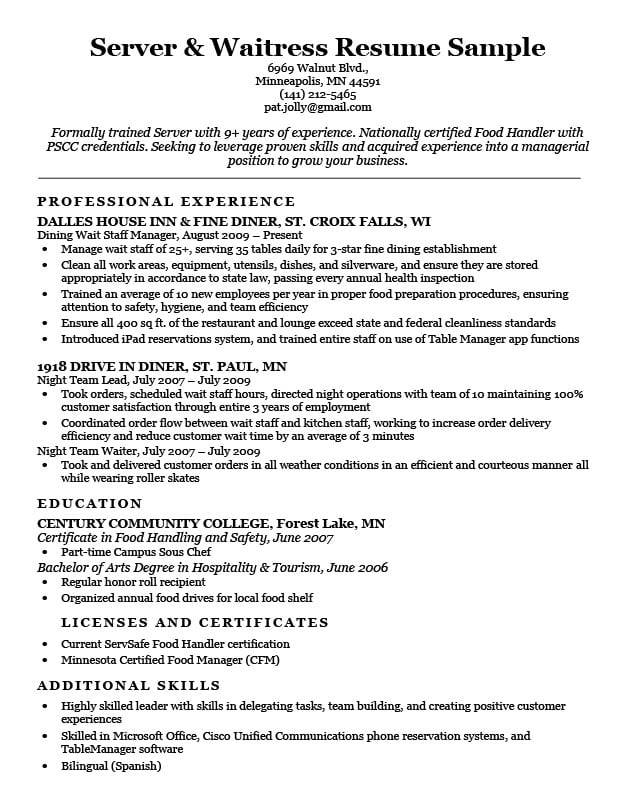 example of resume waitress
