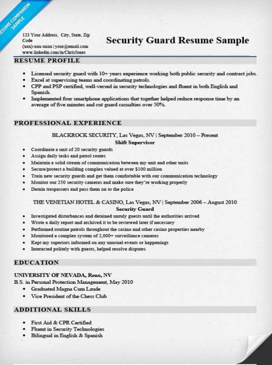 security guard resume sample - Security Guard Resume Sample
