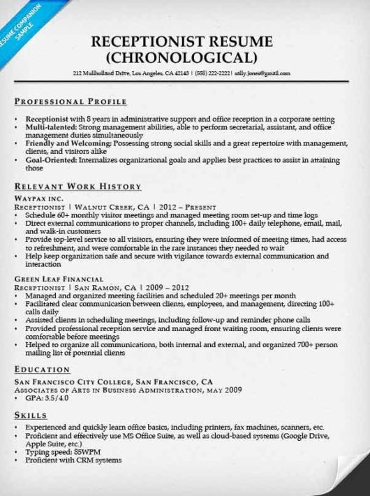 Receptionist Resume Sample – Resume for Receptionist