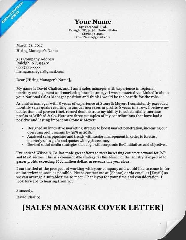 cover letter for sales manager A sales manager ensures that with a highly efficient team, sales goals are set, achieved, and exceeded planning sales strategies, developing targets, inventory control, executing these strategies and overall sales management come under the purview of the job of a sales manager.