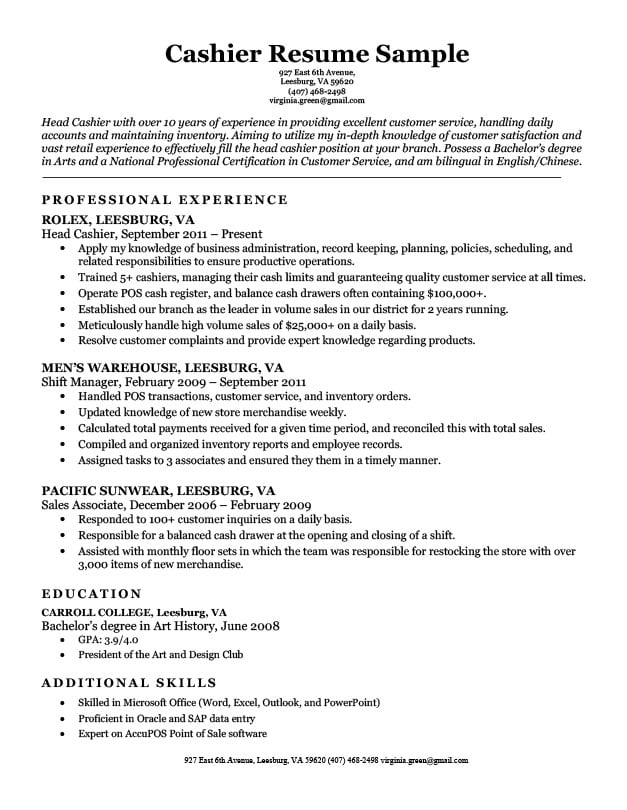 cashier resume with career objective