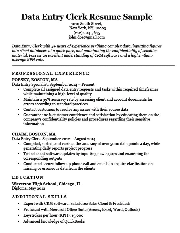 customer service data entry resume