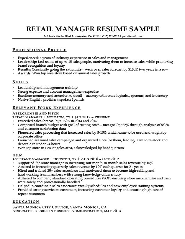 District retail manager resume